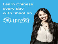 056 - Writer in Chinese with ShaoLan and Environmentalist Stanley Johnson