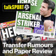 Transfer rumours and paper review - Thursday, September 21: Sterling-Sanchez swap deal back on? Everton and Chelsea k...